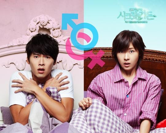 14 bộ phim tình cảm hài Hàn Quốc hay nhất mọi thời đại, chắc chắn không thể thiếu phim thứ 7 4