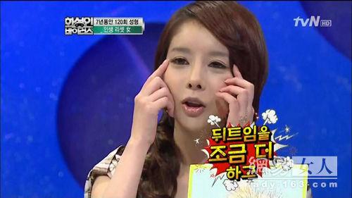 Cô gái Hàn Quốc phẫu thuật thẩm mỹ... 120 lần   2