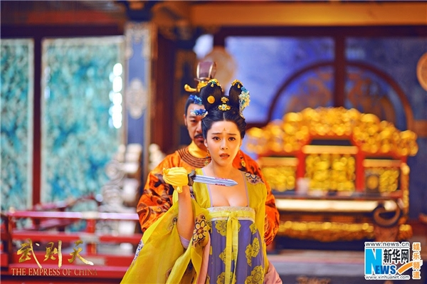 Lóa mắt với dàn phục trang 260 bộ của 'nữ hoàng' Phạm Băng Băng 14