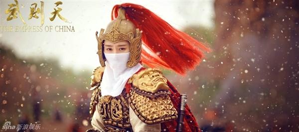 Lóa mắt với dàn phục trang 260 bộ của 'nữ hoàng' Phạm Băng Băng 18