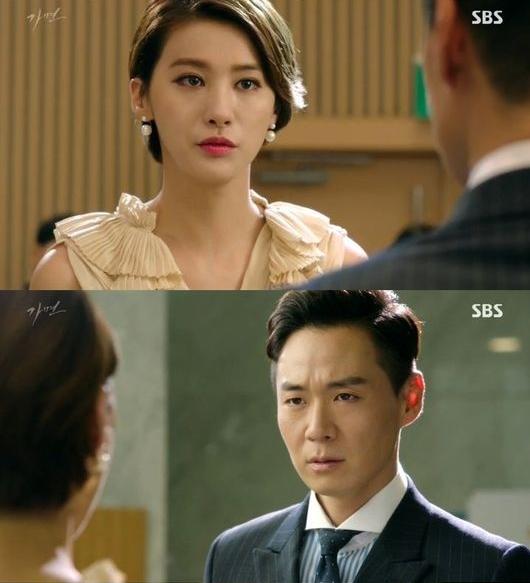 """Chồng Soo Ae Sốc Khi Phát Hiện """"vợ Giả"""""""