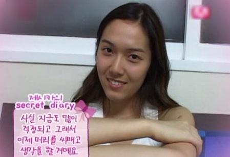 Soi da xấu-đẹp của kiều nữ Hàn khi để mặt mộc 28