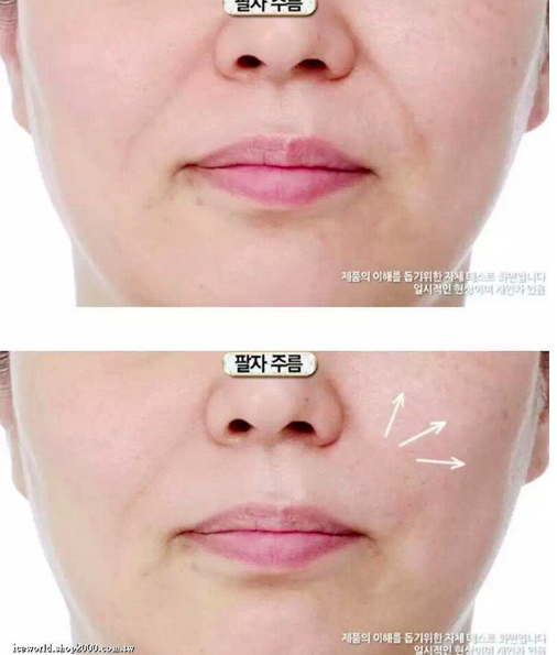 sản phẩm căng da mặt