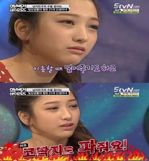 Những cô nàng Hàn Quốc kỳ quặc nhất quả đất (P2) 8
