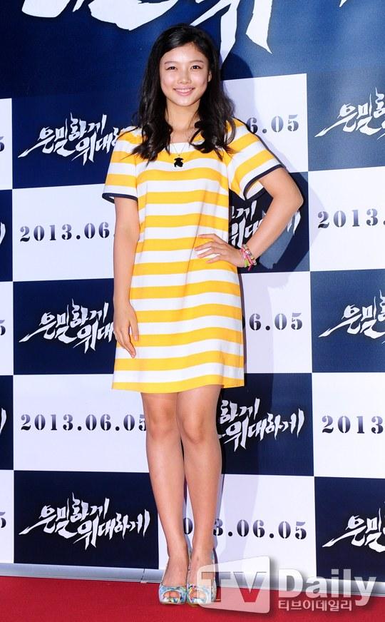 """Bae Yong Joon bất ngờ tái xuất với mái tóc """"nghệ sĩ"""" 18"""