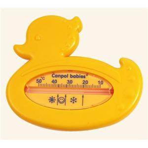 Những đồ thiết yếu mẹ cần sắm khi cho bé tắm gội 2