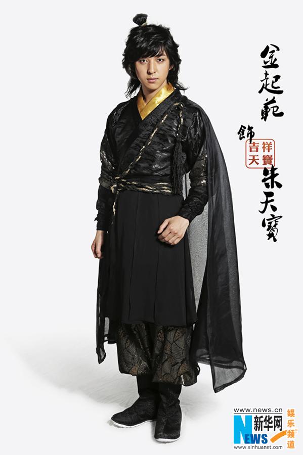 Những tạo hình cổ trang mất điểm của nam diễn viên Hàn 4