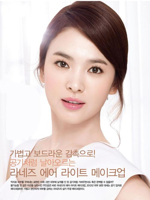 Song Hye Kyo là gương mặt được phụ nữ Châu Á khao khát nhất 1