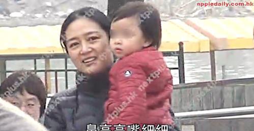 Con gái 3 tuổi của Lưu Đức Hoa lần đầu lộ diện
