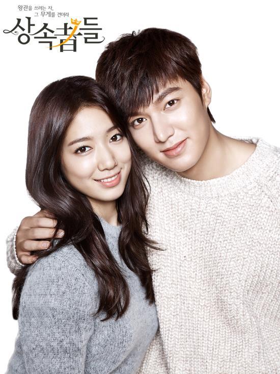 Lee Min Ho nhận được hơn 100 kịch bản phim trong 6 tháng 2