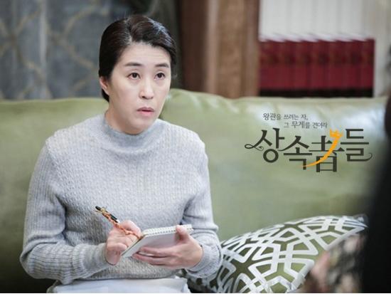 """Kim Mi Kyung """"The Heirs"""": Vinh quang bình dị của """"bà mẹ xứ Hàn"""" 3"""
