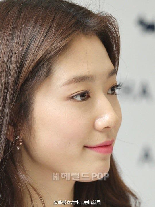 bí quyết làm đẹp của Park Shin Hye