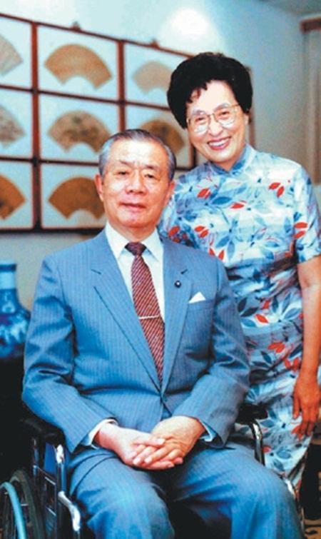 Bài học dạy con trứ danh của cố Thủ tướng Đài Loan 1
