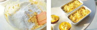 Chua thơm hấp dẫn món bánh bông lan chanh dây 7
