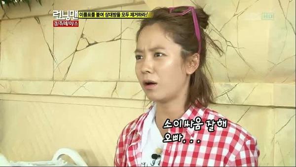 Soi da xấu-đẹp của kiều nữ Hàn khi để mặt mộc 38
