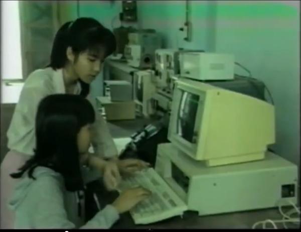 Cuộc sống của sinh viên Việt Nam năm 1994 17