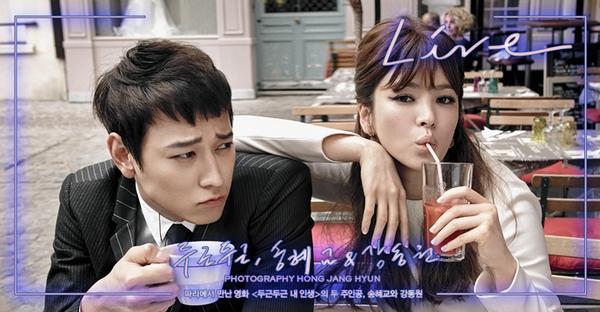Song Hye Kyo và Kang Dong Won