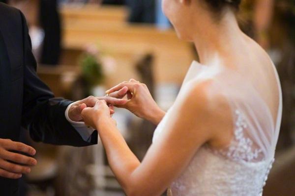 đính hôn