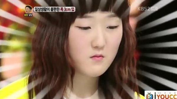 Những cô nàng Hàn Quốc kỳ quặc nhất quả đất (P2) 9