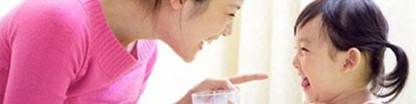 5 điều mẹ phải nhớ khi bổ sung canxi cho trẻ 2
