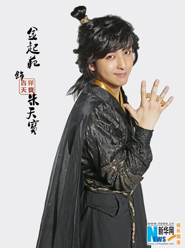 Những tạo hình cổ trang mất điểm của nam diễn viên Hàn 3