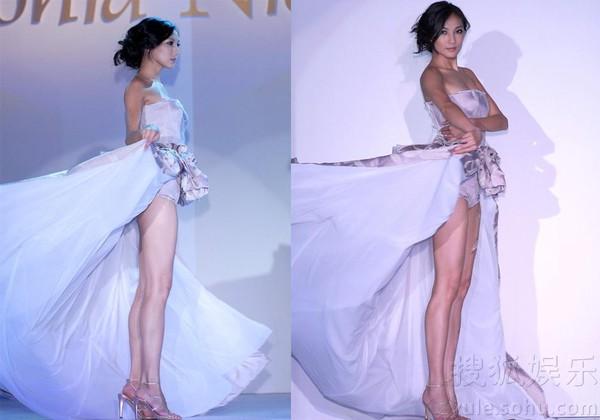 Lâm Chí Linh - Mỹ nhân sở hữu đôi chân đẹp nhất Cbiz 10