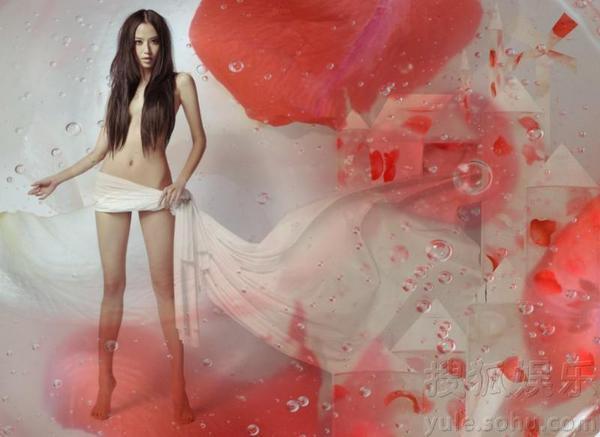 Lâm Chí Linh - Mỹ nhân sở hữu đôi chân đẹp nhất Cbiz 3