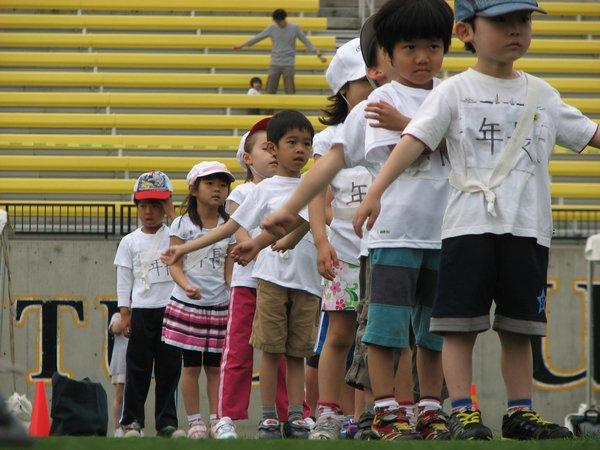 trẻ em Nhật 7