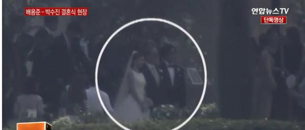 Hình ảnh đám cưới của Bae Yong Joon và Park Soo Jin 2