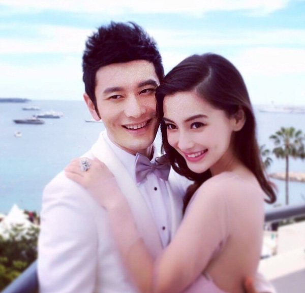 Huỳnh Hiểu Minh bày tiệc cưới 200 bàn để cưới Angelababy 1