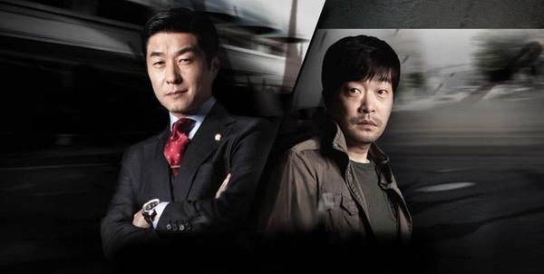 Phim hay nhất Hàn Quốc 2012 đến Việt Nam 3