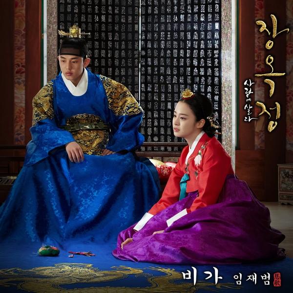 Đọ sắc 9 nàng Jang Ok Jung trong lịch sử