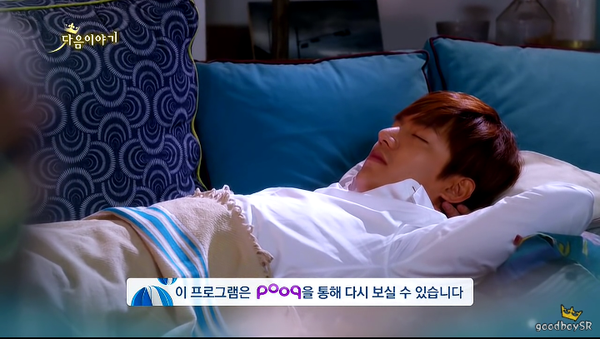 Park Shin Hye bị bố Lee Min Ho gửi đi... nước ngoài 7