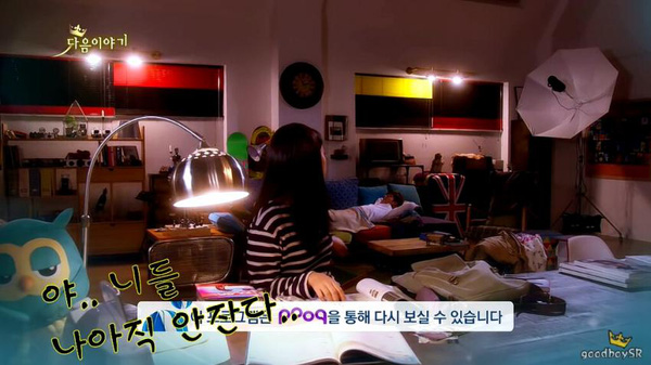 Park Shin Hye bị bố Lee Min Ho gửi đi... nước ngoài 8