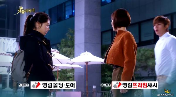 Park Shin Hye bị bố Lee Min Ho gửi đi... nước ngoài 6