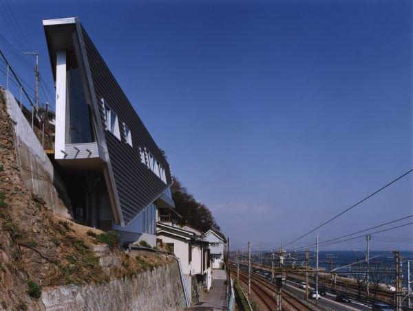 6 ngôi nhà tí hon có thiết kế siêu đẹp trên thế giới 17