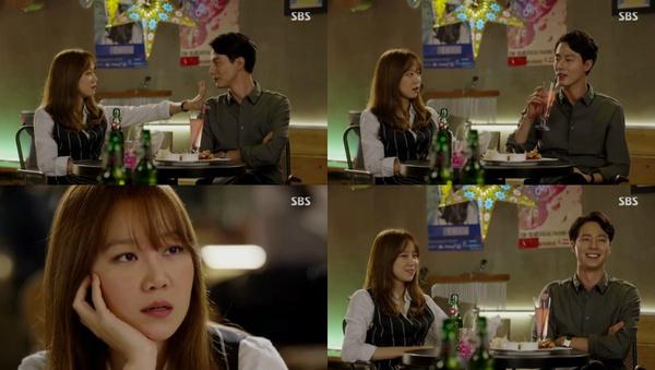 Gong Hyo Jin là cô gái đầu tiên Jo In Sung cầu hôn 1