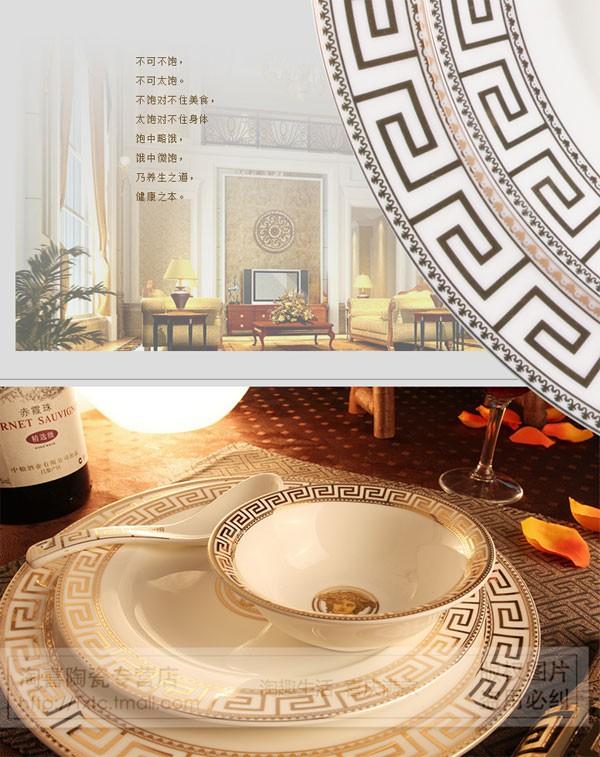 Tết sum vầy với bộ bàn ăn đẹp lung linh giá dưới 2 triệu đồng 18