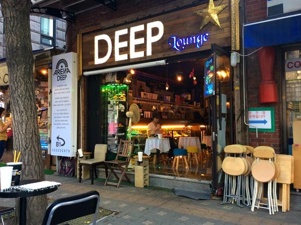 Đi uống cốc cà phê... một lít ở Seoul 6
