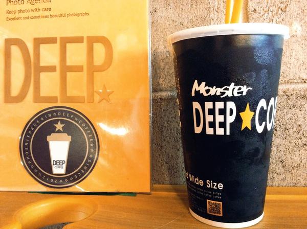 Đi uống cốc cà phê... một lít ở Seoul 4