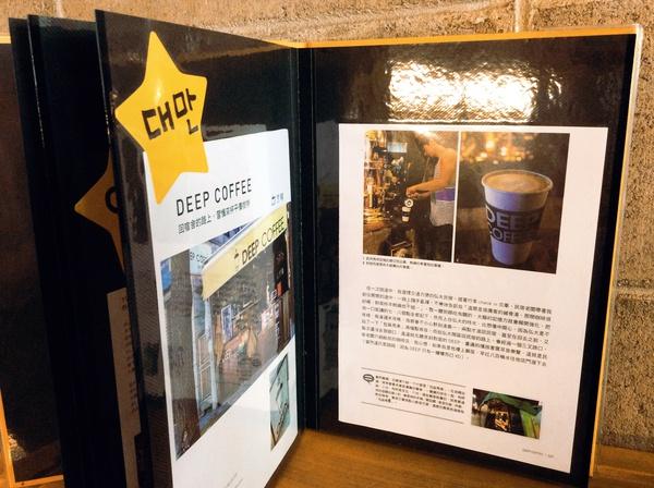 Đi uống cốc cà phê... một lít ở Seoul 12
