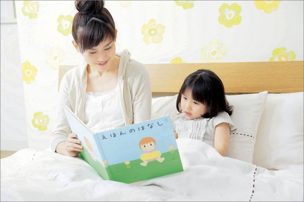 Những điều tuyệt vời mẹ Nhật nuôi dạy các con 1