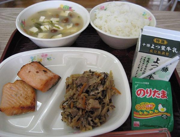 Bữa trưa ở trường của trẻ em Nhật và những điều thú vị ít người biết 2