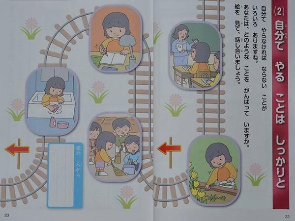 Trẻ em Nhật Bản học đạo đức 4