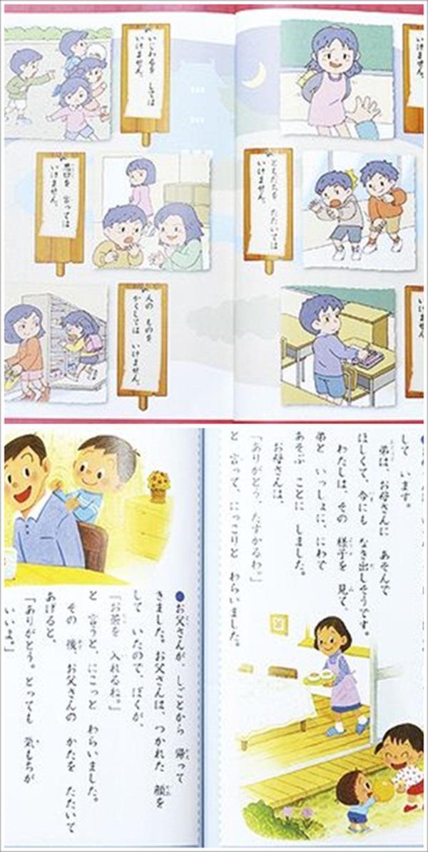 Trẻ em Nhật Bản học đạo đức 3