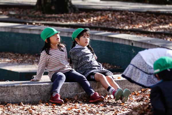 Trẻ em Nhật