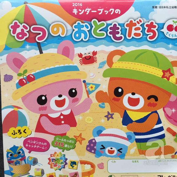 Nghỉ hè ở Nhật