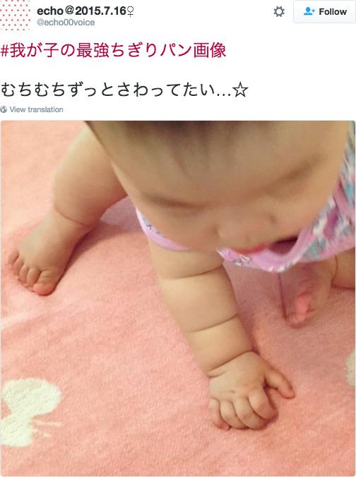 Không thể cưỡng lại độ dễ thương của trào lưu cánh tay ú nần của con nít như ổ bánh mỳ ở Nhật - Ảnh 15.