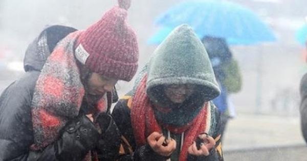 Hà Nội rét nhất từ đầu đông, nhiệt độ xuống dưới 11 độ