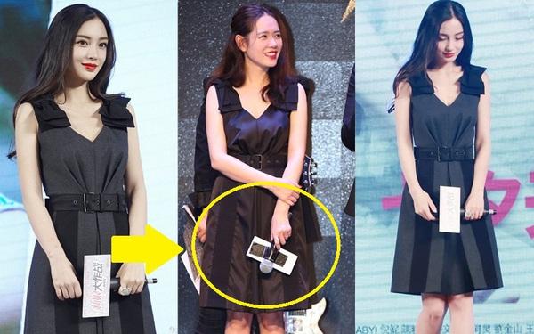 Diện váy giống Son Ye Jin nhưng nhờ là lượt váy áo phẳng phiu mà ...